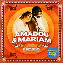 Amadoumariam